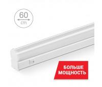 Светильник светодиодный LT5W10S60