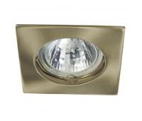 Точечный светильник Navi 4693