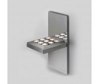 Настенный светильник QUADRAT D2010