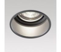 Точечный светильник DIRO 202 14 51 C