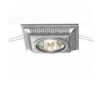 Точечный светильник GH 22 GH 22 silver