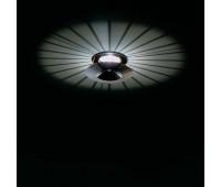 Точечный светильник Atlas 8992 NR 040 009 JET