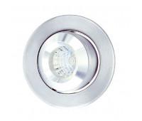 Точечный светильник Spot 008 ALU
