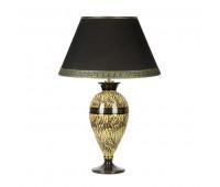 Интерьерная настольная лампа SAVANA 96846G M20