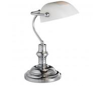 Интерьерная настольная лампа Bankers 550121